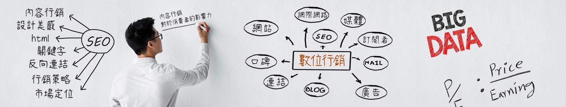 網站_內_banner.jpg